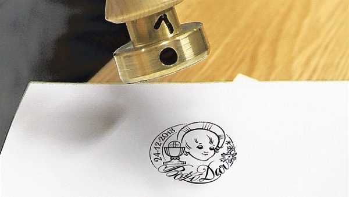 Ježíškova pošta  |  Česká pošta