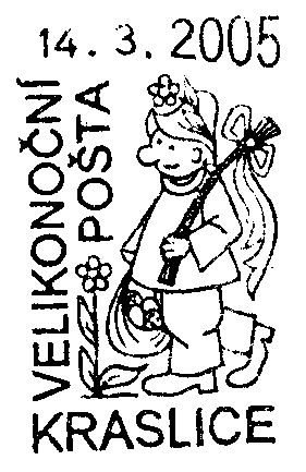 Velikonoční pošta Kraslice 2005