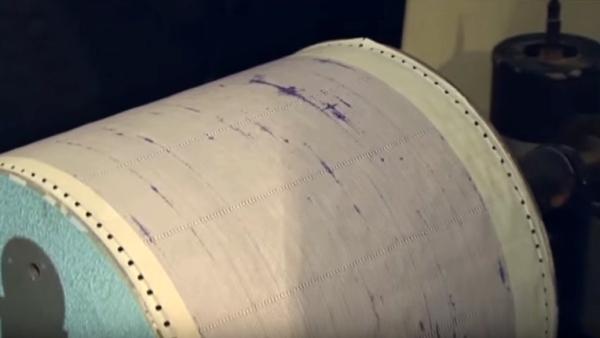 Muzeum zemětřesení ve Skalné